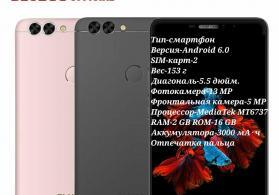 Xiaomi Redmi note 4 pro ROM 4 GB RAM 64 GB