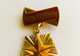 Qehreman ana qizil medali