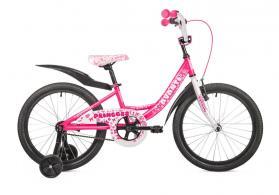 Uşaq velosipedi 20 avanti princess