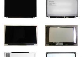 Noutbuk ekranlari