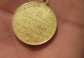 Medal satilir