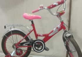 Uşaq velosipedi satılır