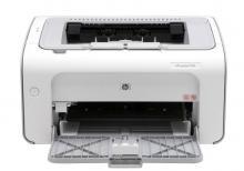Hp 1001 printeri