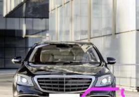"""""""Mercedes W222 Maybach"""" bufer xromu"""