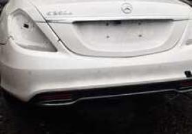 """""""Mercedes-Benz W205"""" üçün baqaj"""