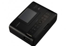 Canon foto printer