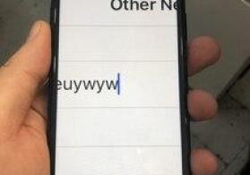 """""""Apple iPhone XR Black 128GB/3GB"""" ekranı"""