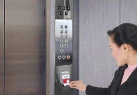 Otel smart kilidleri