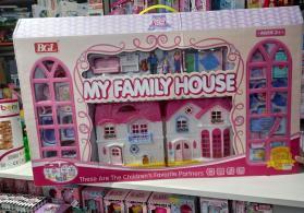 Oyuncaq ev
