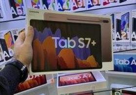 Samsung TAB S7 plus , 128GB