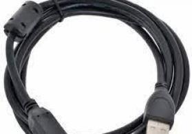 Pirinter kabel şunur