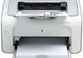 HP Laserjet P1005 printeri