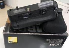"""Akkumulyator """"Nikon MB-D11"""""""