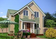 Təmirsiz həyət evi satıram
