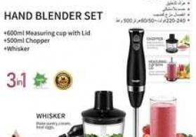 """Blender """"Sonifer 8044"""""""