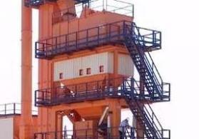 asfalt zavod 60-120 ton/saat