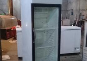 vitrin soyuduculari