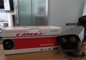 Kameraların satışı və quraşdırılması