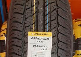 265/65R17 Dunlop