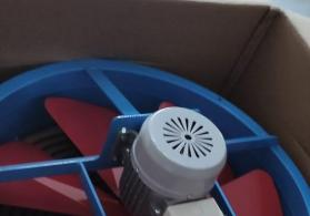 Havalandırma motoru