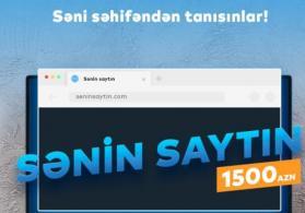 Şəxsi sayt  (Vizitkart sayt)