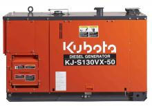 KUBOTA 12.5 kVA (10 kVt) GENERATOR