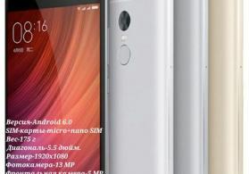 Xiaomi note 4 pro ROM 3 GB RAM 64 GB