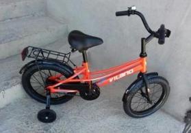 vilano uşaq velosipedi