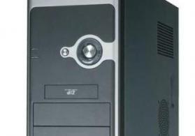 i7 komputer keysleri