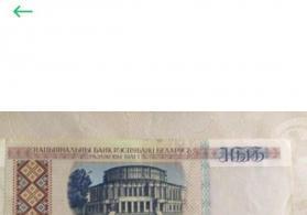qədimi rus və gürcü pulları