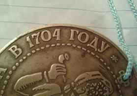 Entik medalyon 313 illik