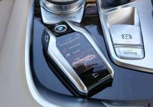 2017 Bmw 7 Pult dizaynlı telefon Yeni