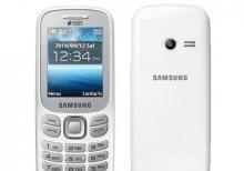 Samsung Duos (SM-B312 E)