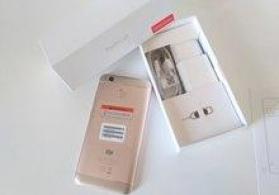 Xiaomi Redmi 4X Gold, 32GB