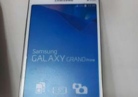 Samsung Grand prim
