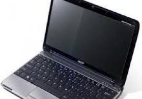 Az Islenmis Komputerler