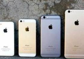 """""""Apple iPhone"""" telefonları"""