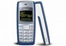 Nokia sadə