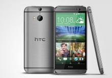 HTC One M8 Telefon