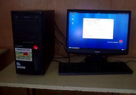 Islenmis Stolustu komputerler