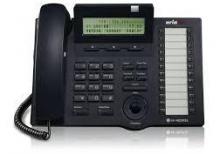 VİP Electronics-dən MİNİ ATS Sistemləri