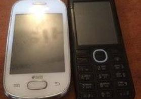"""""""Nokia və Samsung"""" telefonları"""