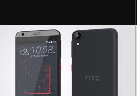 HTC 630 Grey. Satilir.