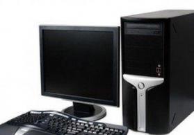 DDR1 Sistemblokları Ucuz qiymətə