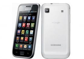 Ucuz samsung s1 mobil telefonu