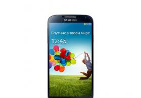 Samsung s4 orginal mobil telefon satılır