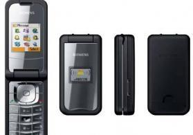 İşlənmiş siemens mobil telefonları