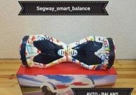 "Segway ""8"