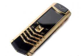 Vertu Signature S Design Brown Gold