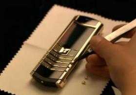 Vertu Signature S Design Platinum Mix Gold